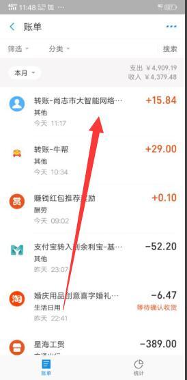 自動賺app:類似掛掛賺托管群掙錢