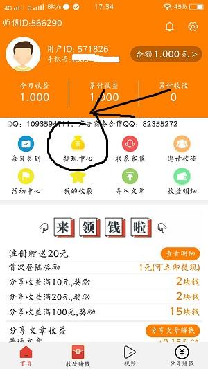 小金橘2.jpg