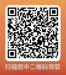 08.10 现金话费活动合集
