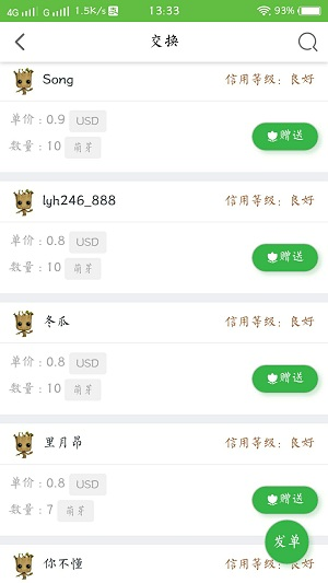 康萌4.jpg