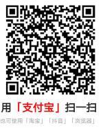 火山极速版邀请码:B2VNLMJ4,每天看视频20元