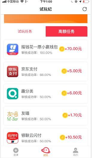 试玩纪app下载,最新苹果试玩上线