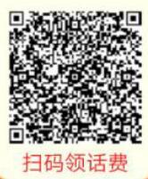 百信银行,新用户简单注册领10到20元话费
