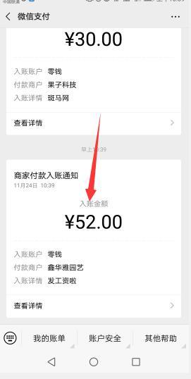 小龍蝦掛機,一款最新微信自動掛機閱讀文章的app