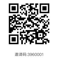 微信小程序关注5个现金红包,简单领2.5元
