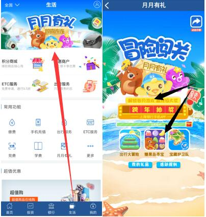 上海银卡可得5到10话费,东莞银行可得10到20话费