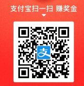 支付宝领5元通用红包,招商银行6.6