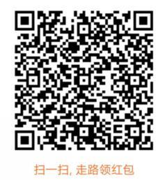 惠运动app,走路跑步都有钱新人送一个秒到红包