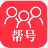 帮号app,帮号手机做微任务推广好友软件