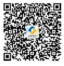 江苏银行,简单开户免费领30或60元话费!