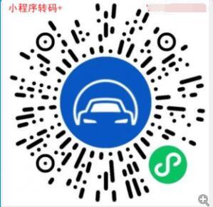 小桔加油,目前加油非常优惠的一个平台(新用户100-60)