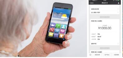 十大赚钱最快的app:精选前五种最靠谱的赚钱软件公布